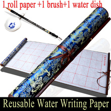88*38.5cm Chinese Reusable water writing cloth silks and satins Painting Canvas for painting calligraphy Art supplies