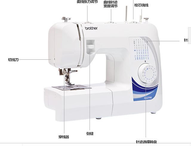 Free Shipping Home Sewing Machines GS40 Brother Included Operation Magnificent Brothers Sewing Machine Manual