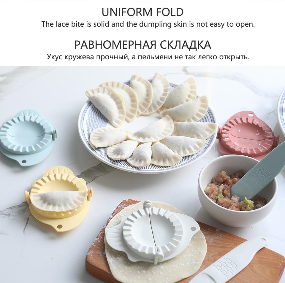 Dumpling Mold- Avanti-eStore