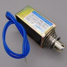 gangbei-1564B Wholesale DC 12V 24V 2.5A Force 55N travel 10mm Pull Type Linear Solenoid Electromagnet