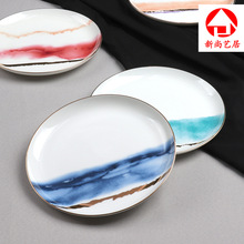 New Chinese Set up Tableware Ceramic Western Food Bone China Plate Party Presentation Household Light Luxury Cloud Decora