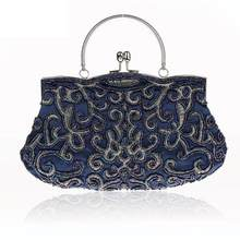Exquisite Handmade Beading Cosmetic Bag Elegant Women Bridal Wedding Party  Bags Socialite Makeup Bag High Quality 2355d0324991