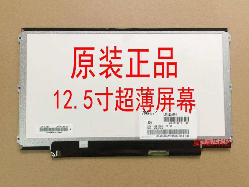 LP125WH2-SLT1 LP125WH2 (SL)(T1) Laptop LCD Screen Panel IPS LVDS 40pin 1366*768 Original New LP125WH2 SLT1 недорго, оригинальная цена