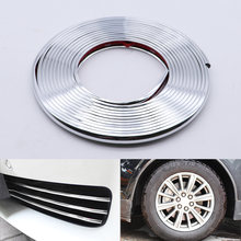 4 м/8 м автомобильный Стайлинг бампер Литье отделка полоса колесная