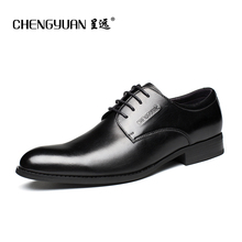 males 's traditional easy enterprise formal sneakers males fits black leather-based breathable  gentleman marriage ceremony sneakers 37-45 CHENGYUAN