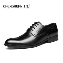 men 's classic simple business formal shoes men suits black leather breathable  gentleman wedding shoes 37-45 CHENGYUAN