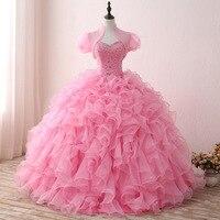 Pink Ball Gown Quinceanera Dresses 2017 Beaded Vestidos De 15 Anos Sweet 16 Dresses Debutante Gowns