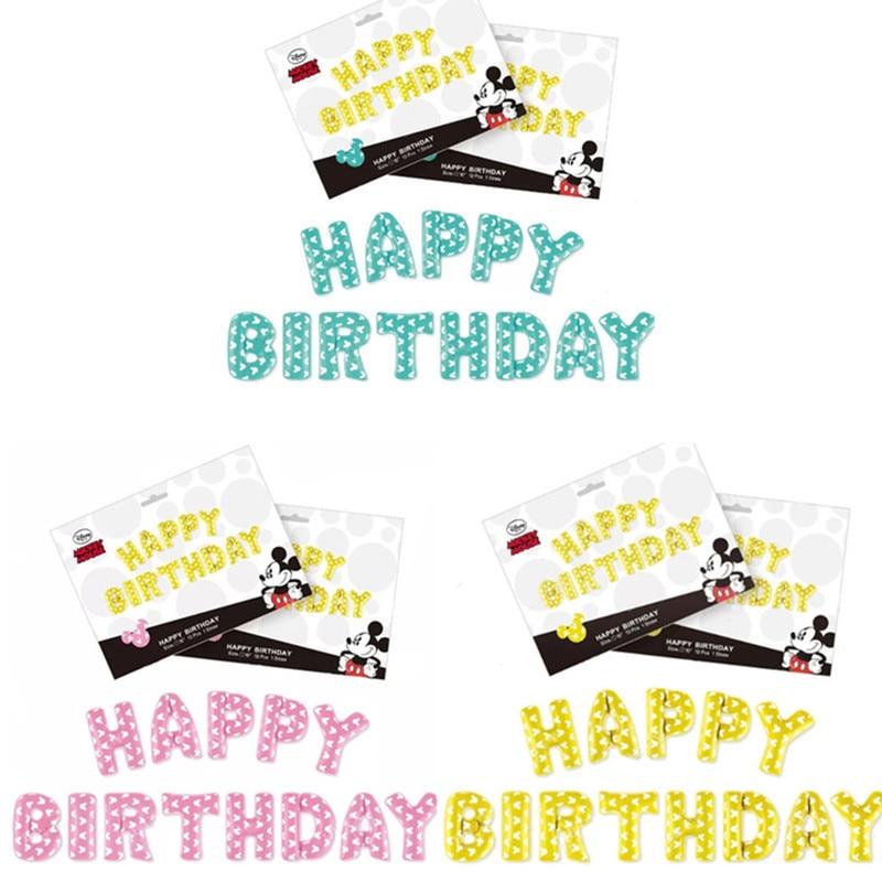 13pcs/lot Happy Birthday balloons Party Decoration Letters Alphabet Aluminum Mic