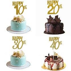 Топпер золотистый для свадебного торта, украшение для годовщины, дня рождения, 1 шт.