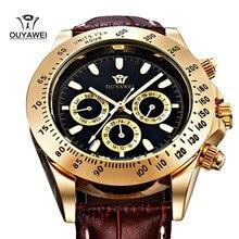 OUYAWEI механические часы relogio masculino высокое качество люксовый бренд мужчины военно-спортивный часы кожа мужчины подарок часы