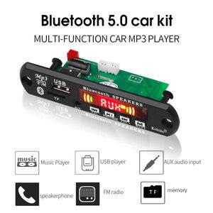 Image 2 - Kebidu Handsfree MP3 Speler Decoder Boord 5V 12V Bluetooth 5.0 6W Versterker Auto Fm Radio module Ondersteuning Fm Tf Usb Aux Recorders