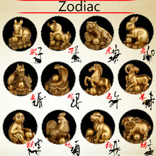 Chinese Seiko Pure Copper Zodiac Rat Cow Rabbit Dragon Snake Horse Monkey Chicken Dog Pig Decoration