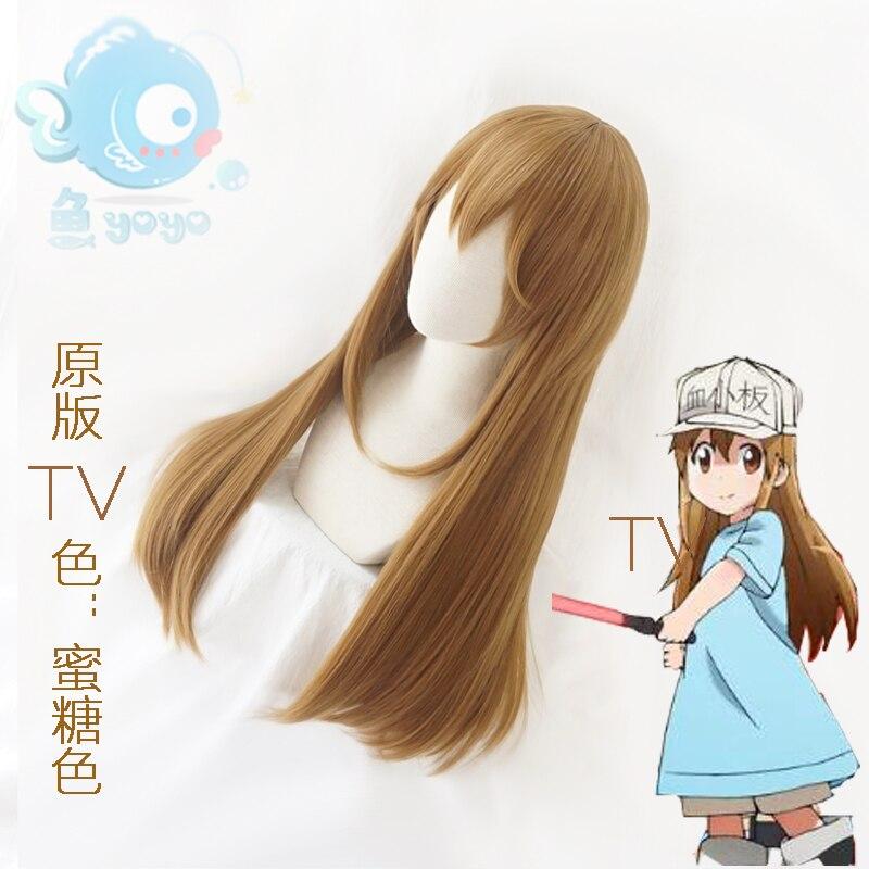Anime Hataraku Saibou Kesshoban Wig Brown Cosplay Straight Wig  Only Role Play Halloween