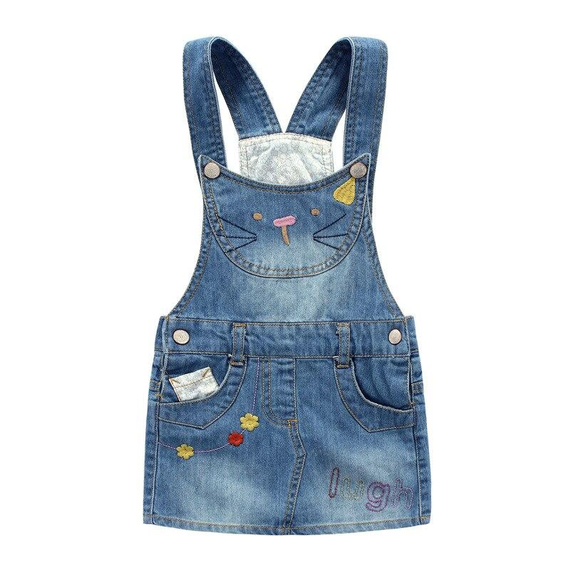 लड़कियों जीन्स स्कर्ट - बच्चों के कपड़े