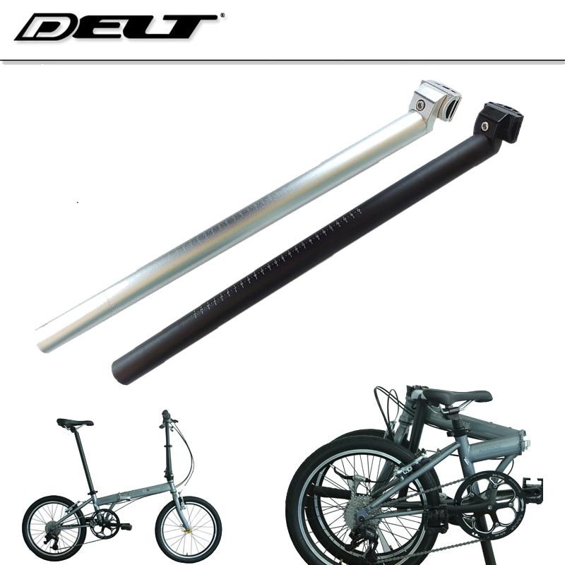 12/14/16/18/20 pulgadas bicicleta plegable Bicicleta tija de sillín bicicletas 33.9 * 550mm aleación negro plata