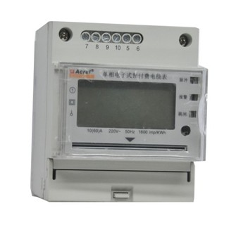 Acrel DDSY1352-NK Single Phase DIN Rail Mounting Energy Meter LCD Display Dedicated To Prepay System Relay Inside