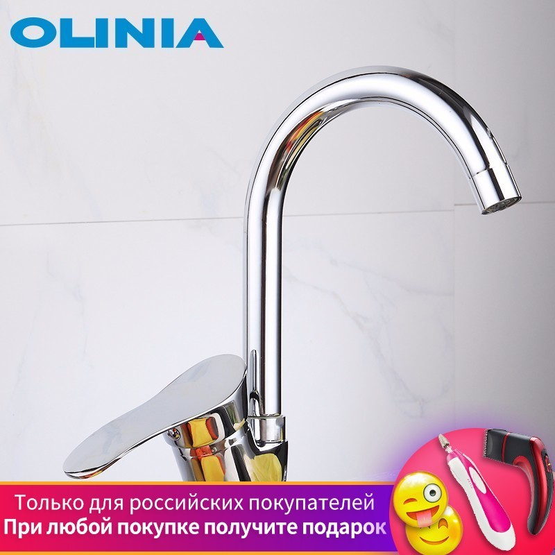 Olinia Kitchen Sink Faucet 360 Degree Rotation Zinc Alloy Modern Mixer Taps With Single Handler Classic For Healthy Life Ol8095
