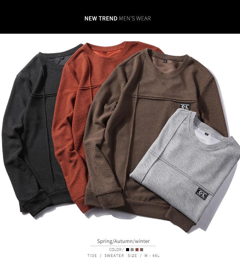 2019 New Fashion Hoodies Shirts Men Sweatshirts Male Solid Hoody Korean Styele O-Neck Autumn Spring Winter Brand Streetwears 01