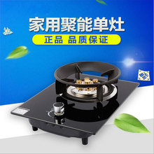 Free shipping embedded gas stove gas liquefied household appliances cooktop