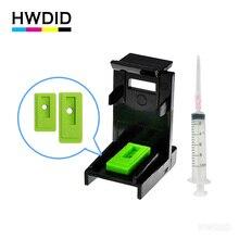 HWDID 잉크 카트리지 클램프 흡수 클립 클램프 펌핑 도구 HP 21 22 301 122 121 140 141 650 652 901 61