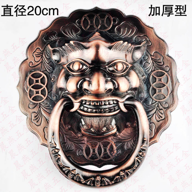 Diameter 20cm Handle Antique Chinese lion head