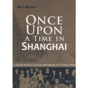 Once Upon A Time In Shanghai A Jewish Woman's Journey Through The 20th Century China Language English-423
