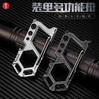 Multi Functional EDC Keychain Tools Pocket Multi Tools With Tungsten Steel Glass Breaker Screwdriver Wrench For