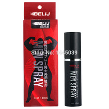 Male sex delay spray 30 Minute Long Quick Extended Penis Sex Time Prevents Premature Ejaculation for men Sexy toy Aphrodisiaque