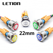 1PCS 22mm Waterproof momentary latching Stainless Steel Metal Push Button Switch LED Car Auto Engine PC Free Shipping 1pc 30mm metal stainless steel waterproof latching doorebll horn led push button switch car auto engine start pc power symbol