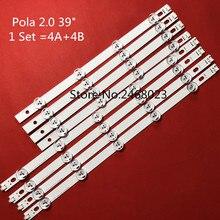 """100% nuovo! 8 pz/set LED retroilluminazione striscia per LG 39 pollici TV 39LN5300 39LN5400 HC390DUN VCFP1 21XX innotek POLA2.0 39 """"tipo A/B"""