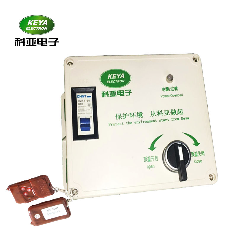 Motors & Parts Honesty 30a 40a 50a Current Adjustable Remote Control Controller 12v 24v 48v For Vehicle Tarpaulin Cleaning The Oral Cavity. Motor Controller