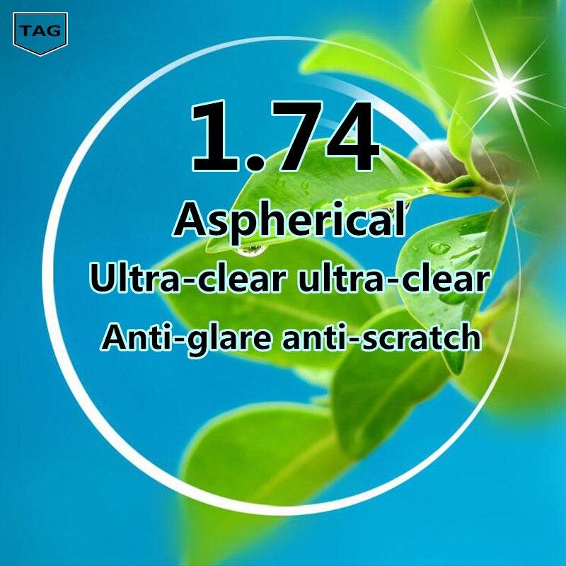 2017 Brand High quality optical prescription 1 74 Super thin aspheric UV resin prescription lenses for
