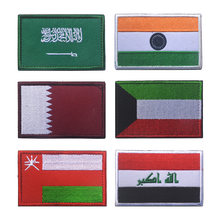 Asian Nations Flags 8*5cm Patch Saudi Arabia India Qatar Oman Iraq Kuwait National Flags Patch Embroidered Decorative Applique(China)