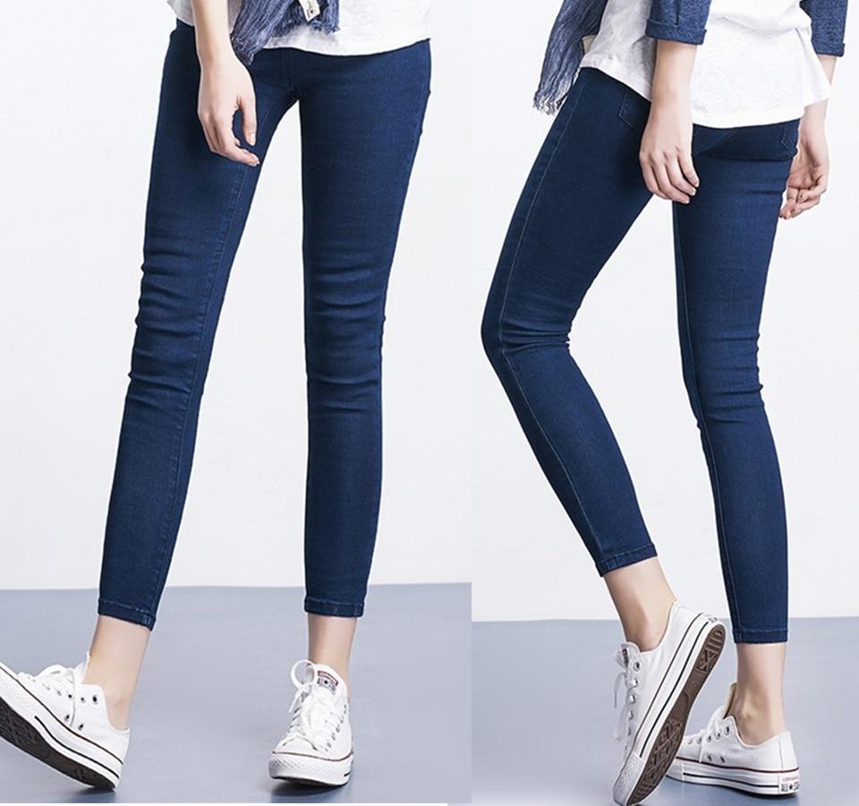 Women Plus Size Casual Slim Stretch Cotton Denim Jeans Blue black 18