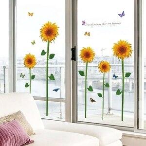 Girassol removível sala de estar berçário jardim de infância loja janela decoração mural auto-adesivo adesivos de parede de vinil decalque cartaz dc28