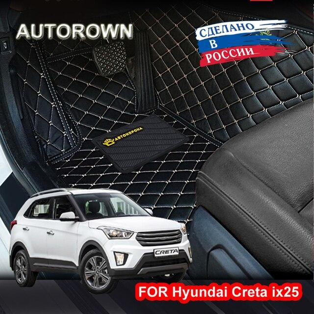 Auto Floor Mat For Hyundai  CRETA IX25 2016 - 2019 years Leather 3D Car Floor Mats For Car Waterproof Carpet Mat Luxury Surround