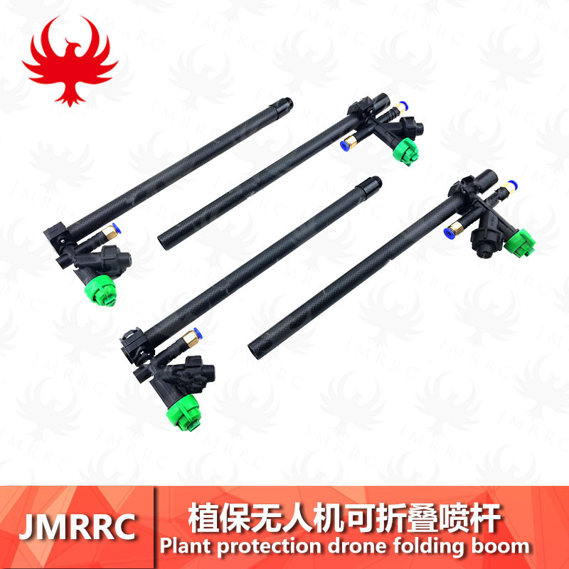 DIY agricultural sprayer accessories can be quickly dismantled DIY plant protection drone boom fan atomizing nozzle