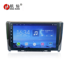 цена на HANGXIAN 9 Quadcore Android 7.0 car gps navi stereo multimedia for Haval Hover Great Wall H6 2011-2016 car dvd video player gps