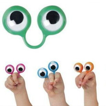 2017 NEW 5pieces / lots Active  eye ring Funny toys finger cartoon props for children