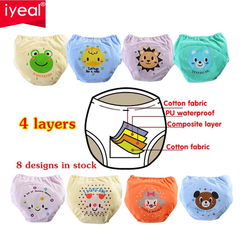 IYEAL Pañales de alta calidad para bebés Pañales reutilizables - Pañales y entrenamiento para ir al baño - foto 2
