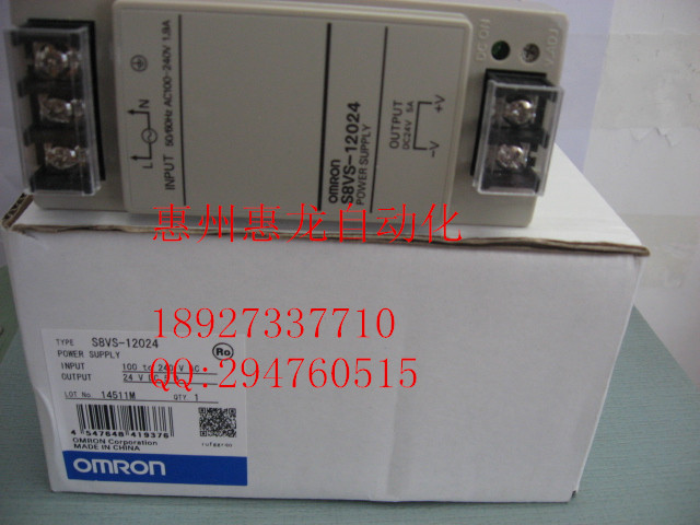 [ZOB] New original authentic OMRON Omron Switching Power Supply S8VS-12024 120W DC24V factory outlets [zob] supply of new original omron omron photoelectric switch e3z t61a 2m factory outlets 2pcs lot