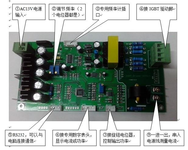 Ultrasonic Generator Ultrasonic Power Supply IGBT High Power Drive Circuit Board