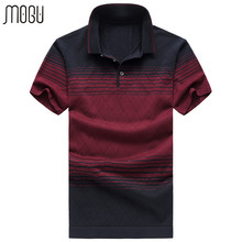 MOGU Patch Work Polo Shirt Men With Short Sleeve 2017 Summer New Fashion Contrast Color Men's Polo Shirt Asian Size Casual Shirt