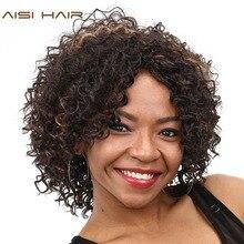 Aisi волосы синтетические парики для черные женские короткие вьющиеся Косплей омрачены волос с термостойкие