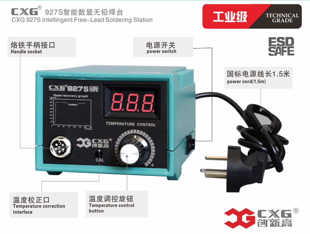 CXG 927S Soldering station 220V 60W LCD Digital temperature adjustable Welding station soldering iron+10pcs tips все цены