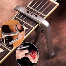 Alloy Metal Opener Guitar Capo Quick Change Turner Clamp Key for 6-String Acoustic / Electric Parts JOYO JCP-02