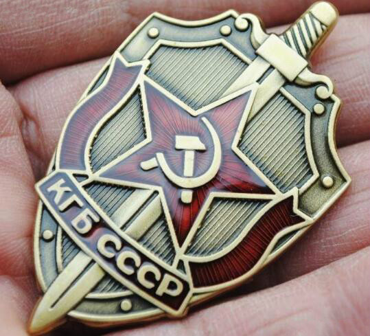KGB Russia cccp Medal Ussr Soviet Military Medals Order ww2 Red Army Badges Russian Metal Pins 5.3CM * 3.2CM