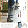 Bosque Chica Estilo 2017 Kawaii Lolita Restaura Encaje Falda de las Colmenas Mujeres Mori Chica Floral Retro Costura Faldas De Algodón V182