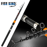 Fish king telescopic rod feeder Extra heavy fishing feeder rods carbon fiber 60% rod feeder 3.0 M 3.9 m 2 Section C.W 120g