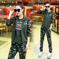 In The Fall Of The New Female Fashion Camouflage Han Edition Of Leisure Sports Three Piece